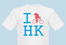 """I """"Aeolian"""" Hong Kong Tshirt"""